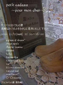 f0074254_10435069.jpg