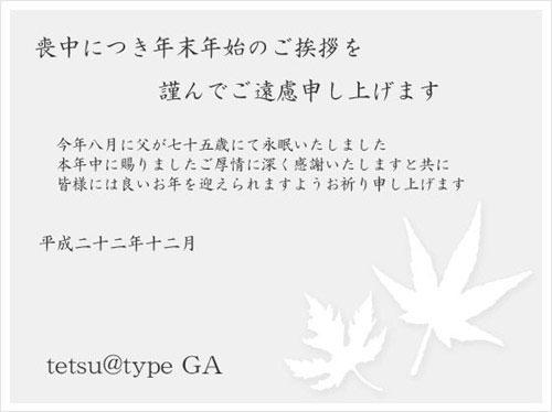 b0139457_15181280.jpg