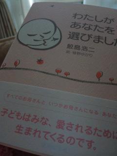 きよ〜だなぁ☆_c0164268_16503822.jpg