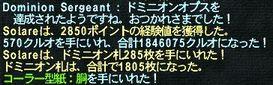 a0025869_22401399.jpg
