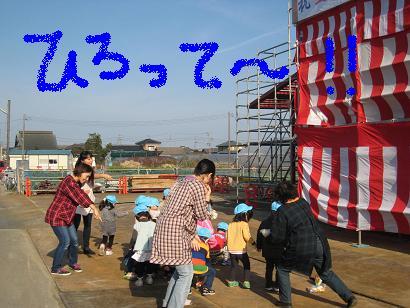 f0195982_16532263.jpg