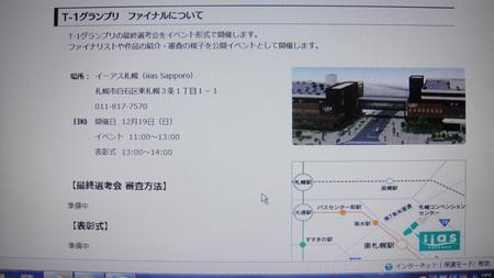 f0223193_9244539.jpg
