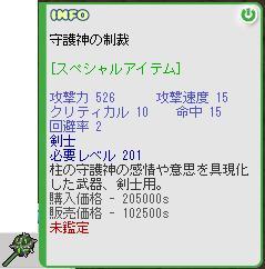 b0182599_0454429.jpg