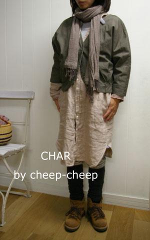 今日の CHAR* スタイル    _a0162603_17491150.jpg