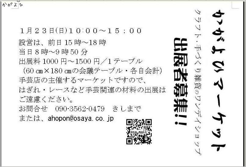 b0151508_17391253.jpg