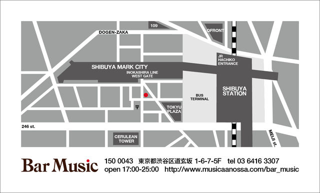 "『裸のイザベラ』きょうWED 8th December 18:00-23:00  at Café Bar ""MUSIC\"" (Shibuya- Tokyo) _b0032617_1165759.jpg"