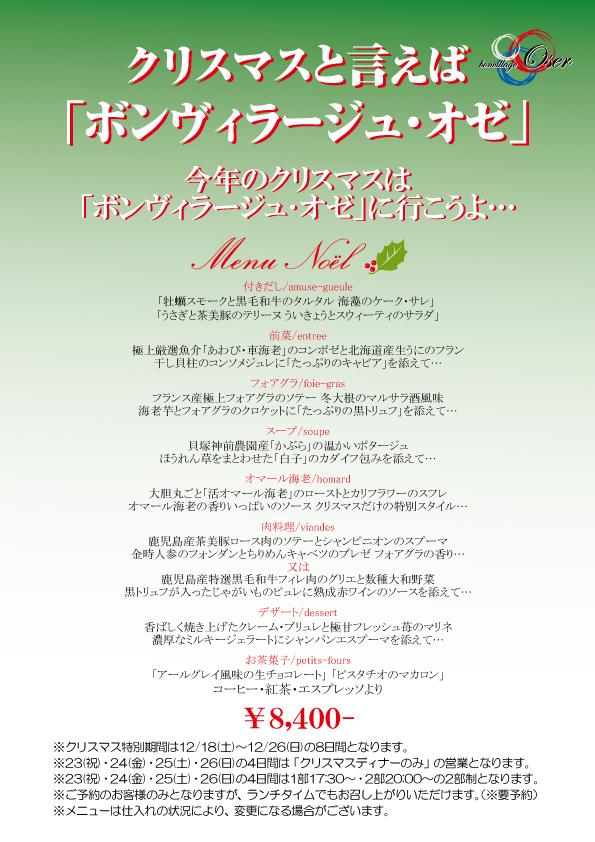 お菓子いっぱい~♪_b0077531_0421916.jpg