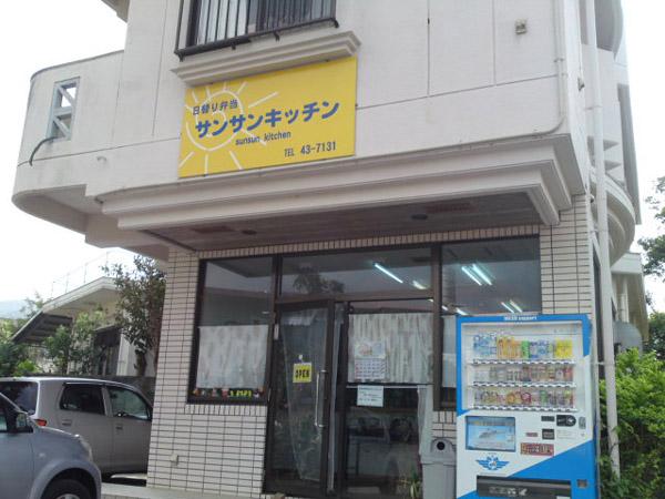 f0175934_20155961.jpg