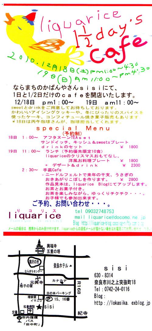 b0198336_20424377.jpg