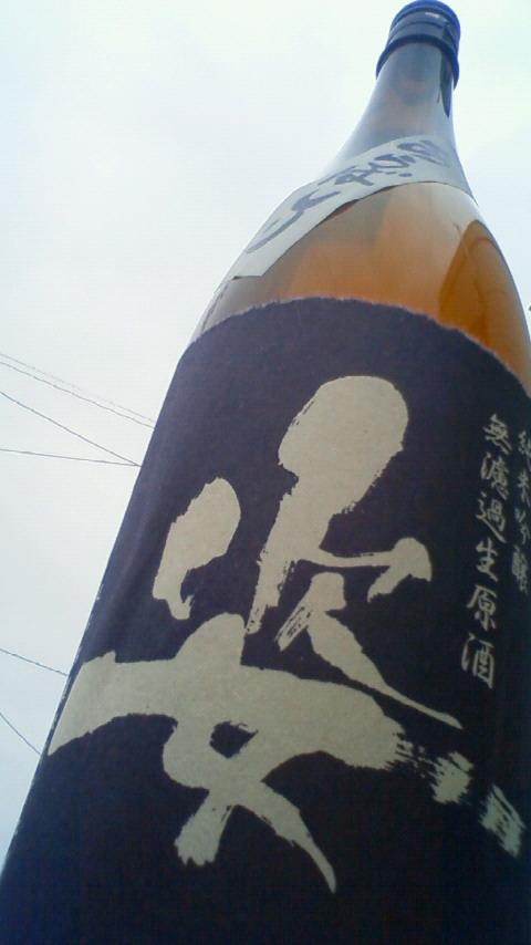 【日本酒】 姿 あらばしり 純米吟醸 無濾過生原酒 五百万石 22BY_e0173738_1139345.jpg
