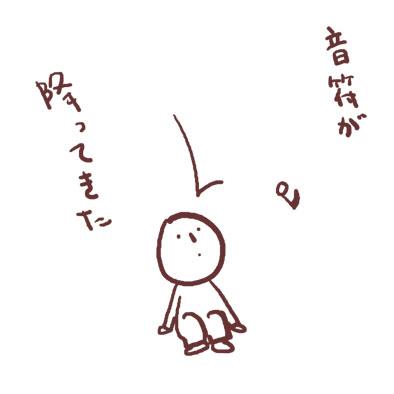 b0008241_19522642.jpg