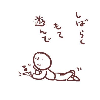 b0008241_19524953.jpg