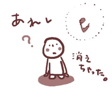 b0008241_19531442.jpg