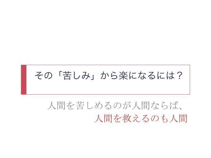 a0103650_2234165.jpg