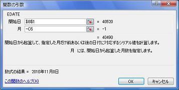 b0186959_18464080.jpg