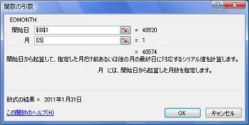 b0186959_18464897.jpg
