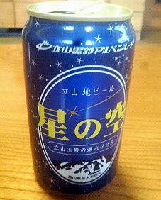 日本酒まつり!_c0108174_12502431.jpg