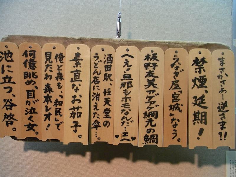 小林覚さん「 書展・祭りばやし 」_c0173978_1283455.jpg