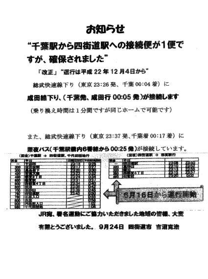 f0214082_1124792.jpg