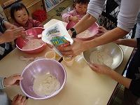 小麦粉ねんどをつくったよ~_f0202388_20442188.jpg