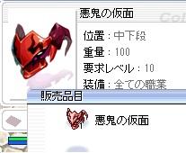 f0024889_9213510.jpg