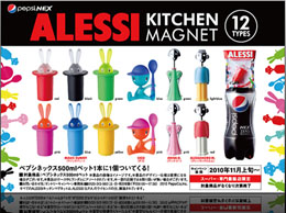 ALESSI KITCHEN MAGNET 探しの旅_a0155290_16261863.jpg