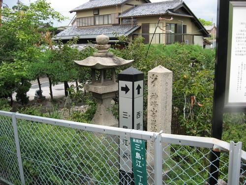 大阪以前_d0089494_18283863.jpg