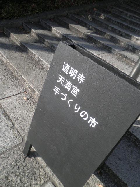 f0179699_0183943.jpg