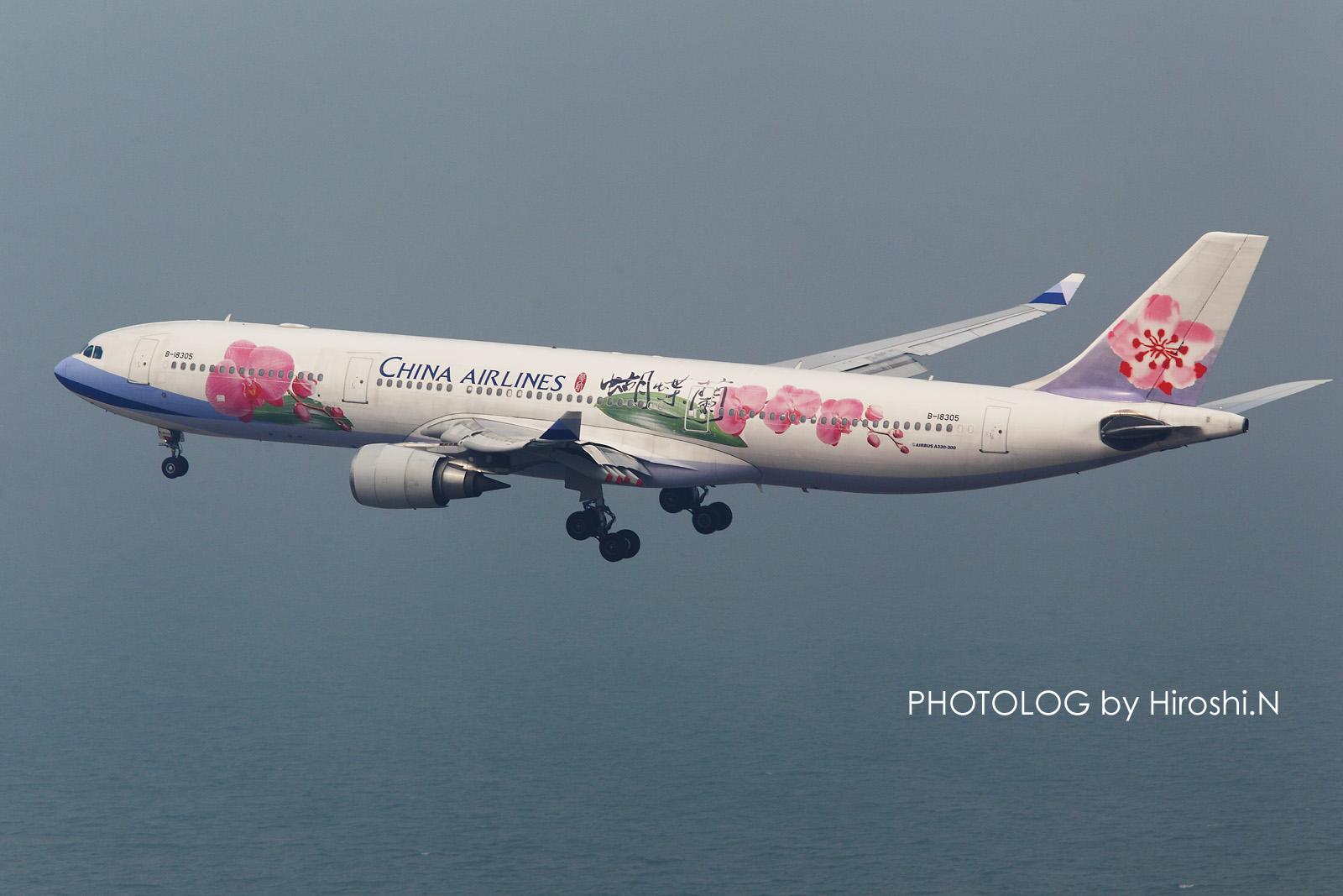 HongKong Chek Lap Kok Airport 2010/11/22 Mon._b0183406_23283024.jpg