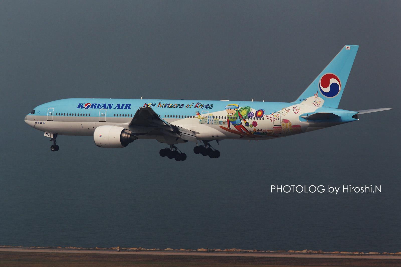 HongKong Chek Lap Kok Airport 2010/11/22 Mon._b0183406_2328462.jpg