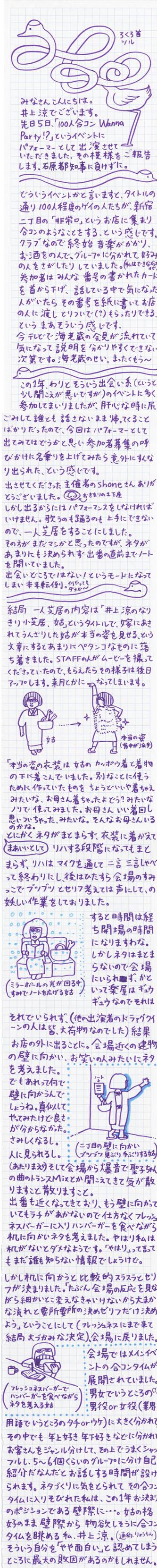 d0151007_11239.jpg
