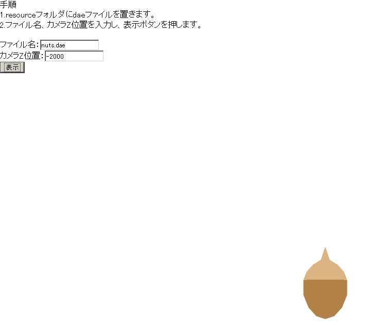 a0007210_201113.jpg
