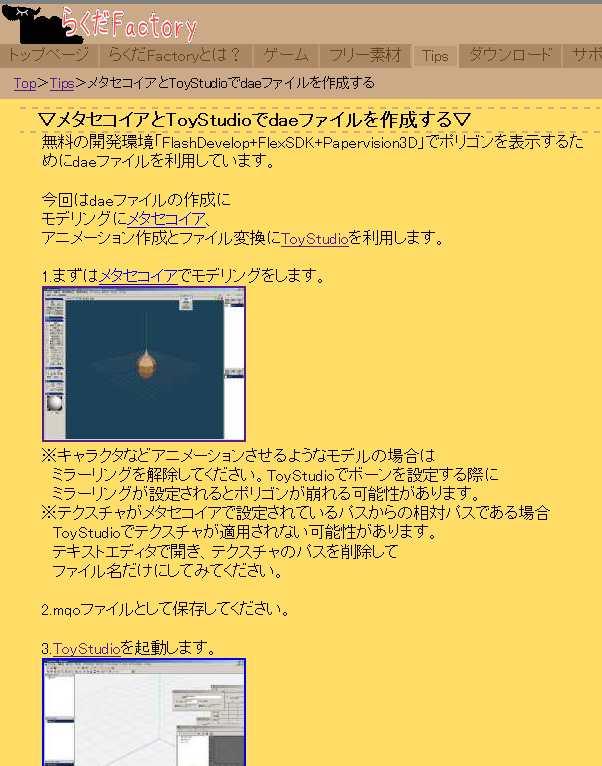 a0007210_2071279.jpg