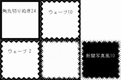 d0048312_201334.jpg