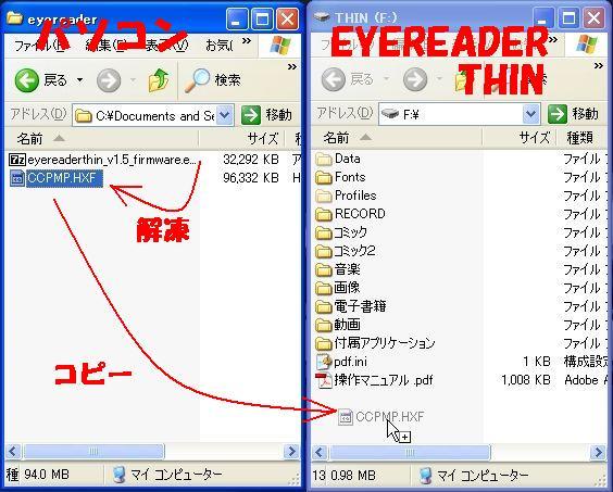 b0030122_16365052.jpg