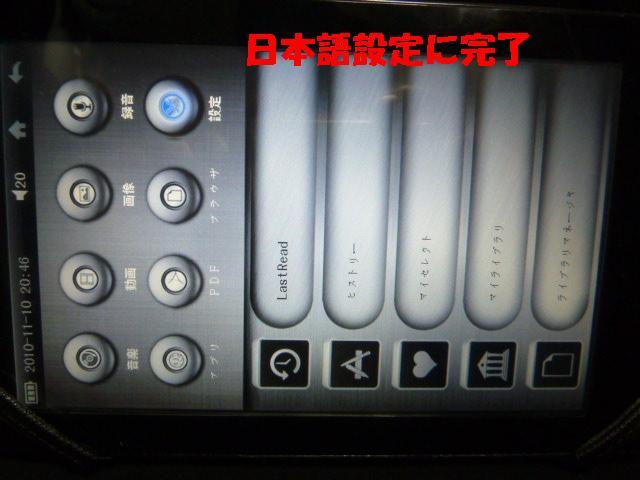 b0030122_16375237.jpg