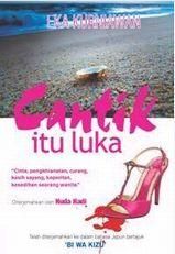 """祝・インドネシアの作家・Eka Kurniawanさんの \""""Cantik Itu Luka\"""" World Readers'Award受賞_a0054926_23582434.jpg"""