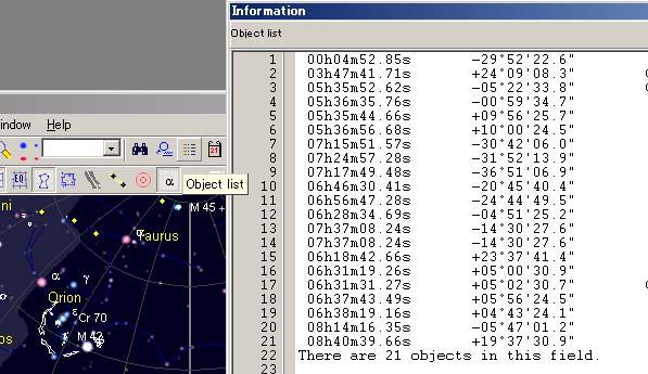 撮影計画ソフト ターゲットデータベース作成機能_c0061727_12381861.jpg