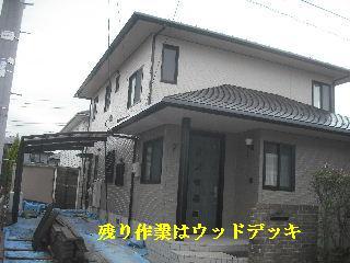 f0031037_19575350.jpg