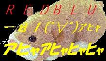 f0112549_22535376.jpg