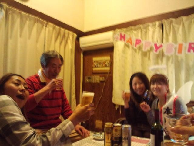 ひーたん誕生日会 ☆in  箱根_c0151965_20504690.jpg