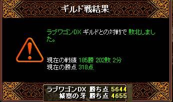 b0194887_144811100.jpg