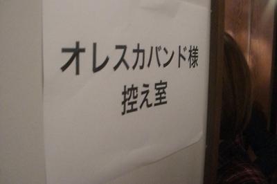 エレキングダム!とみ_f0174088_323676.jpg