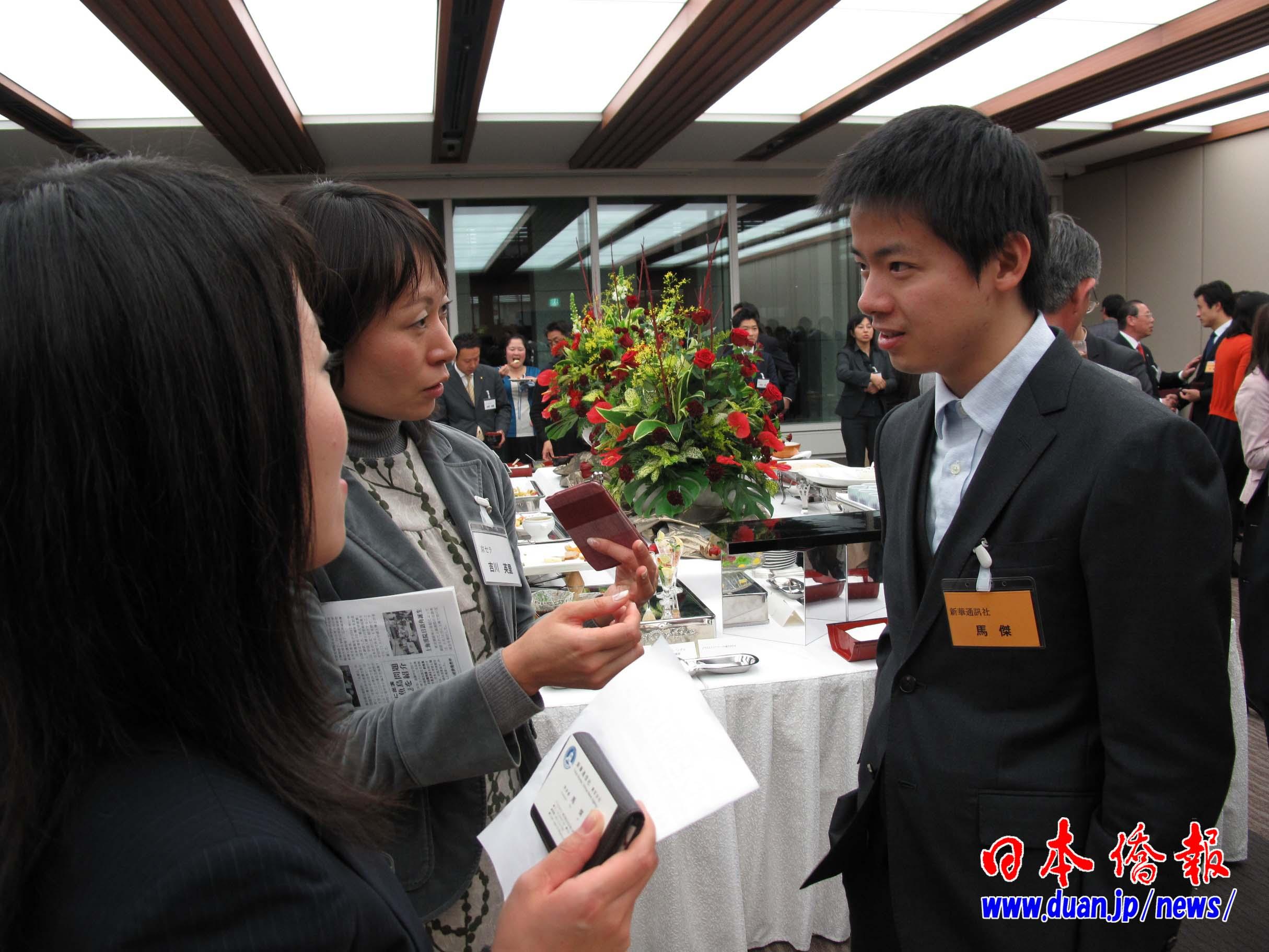 日本企业与中国媒体交流会在东京举行_d0027795_11321348.jpg