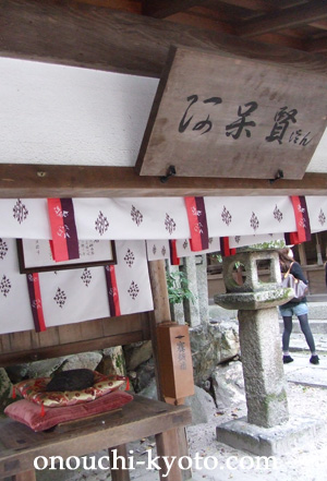 京のオトナの修学旅行・秋_f0184004_2011205.jpg