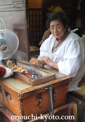 京のオトナの修学旅行・秋_f0184004_2017386.jpg