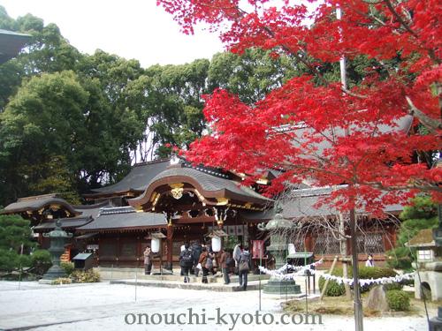 京のオトナの修学旅行・秋_f0184004_2041993.jpg
