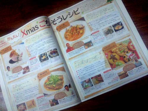 「ぱど」板橋・北区版に掲載されました_f0235809_19401850.jpg