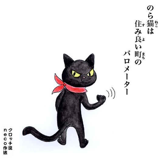 The Japan Times 紙で紹介されました!_f0194512_13373898.jpg
