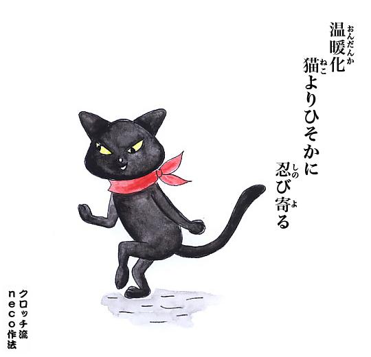 The Japan Times 紙で紹介されました!_f0194512_13375854.jpg